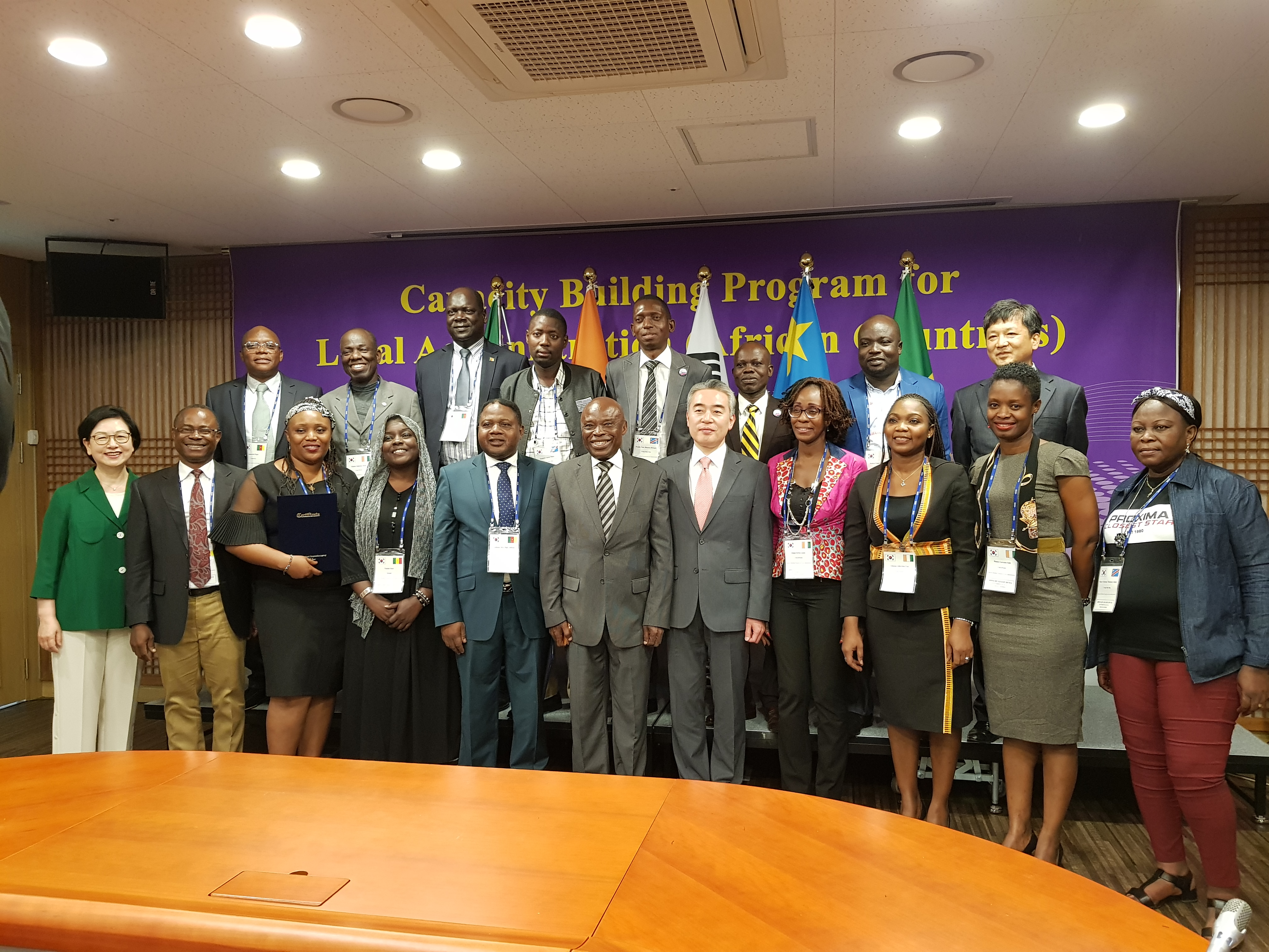 African officials complete three-week training program at LOGODI